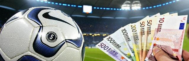 Делая ставку на футбол - главное выиграть